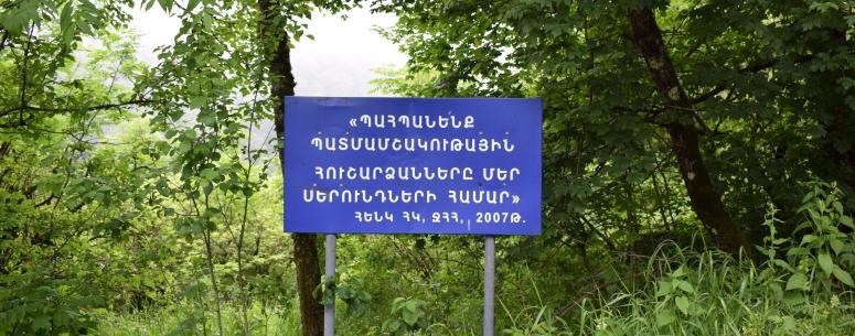 alfabeto-armenia